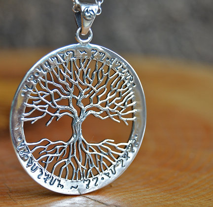 Tree of Life with Runes
