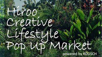 8月の広尾 Creative Lifestyle Pop Up Marketがスタートしました!