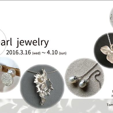 Pearl jewelry展のお知らせ
