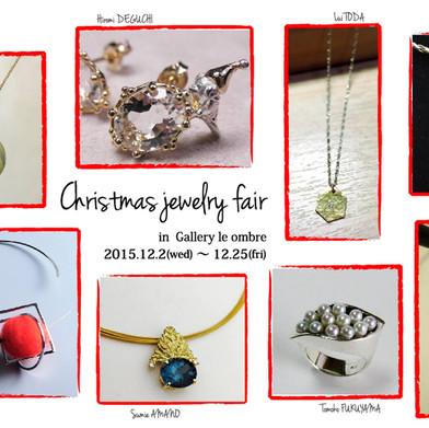 Christmas jewelry fairのお知らせ