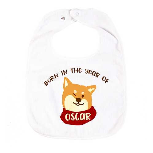 Year of Dog Personalised Bib 狗年繡名口水肩k
