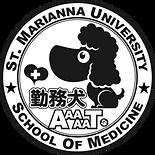 聖マリアンナ医科大学 麻酔科  勤務犬