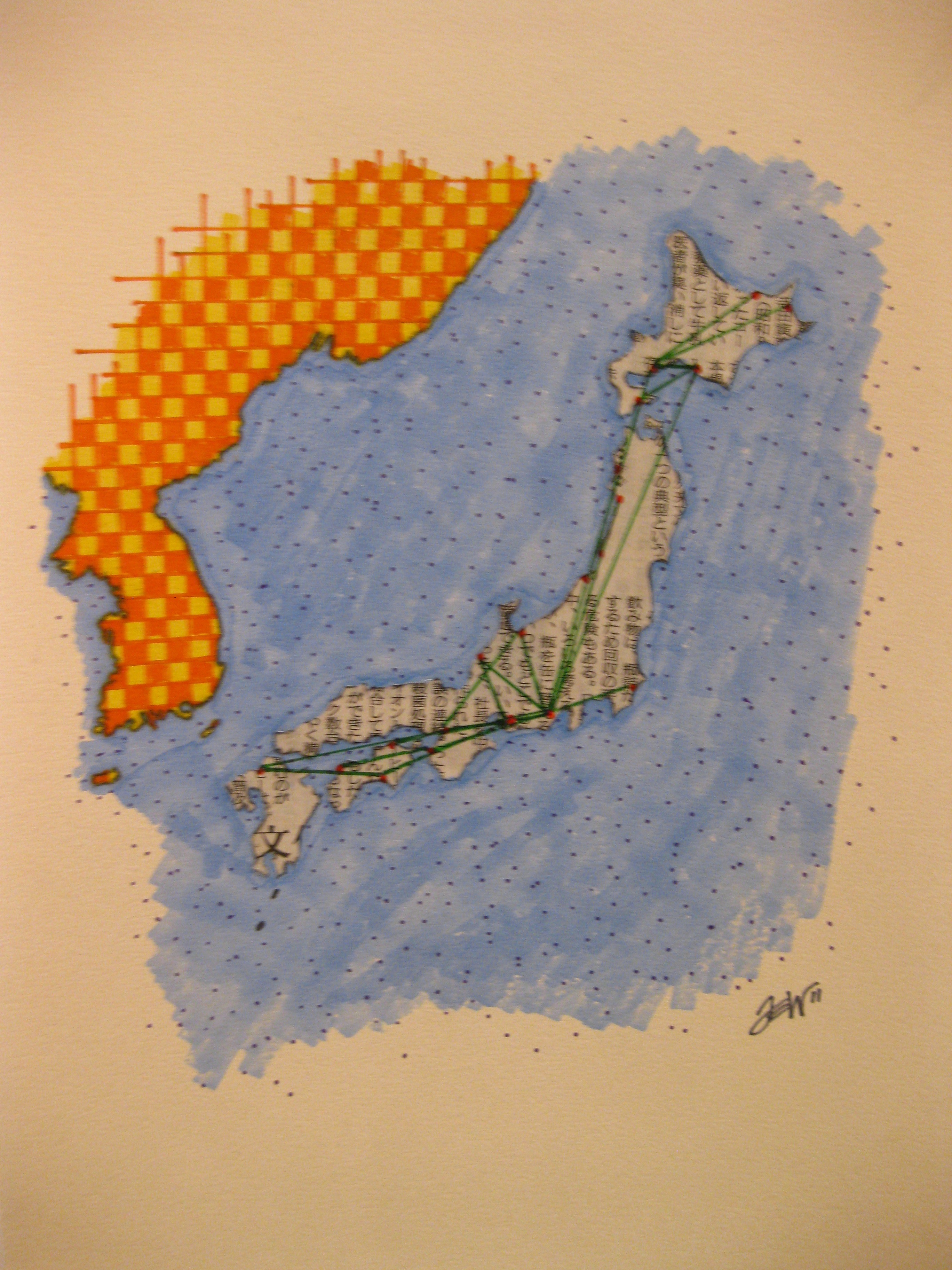 Japan mini