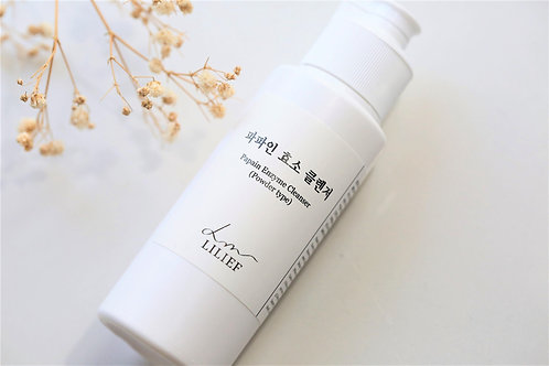 [Sample] Papain Enzyme Powder (Face Wash)