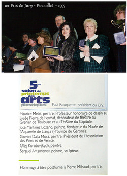 1995 Prix Jury Fenouillet