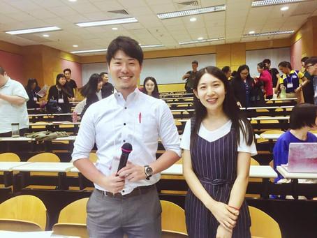 香港教育大学の夏期研究大会