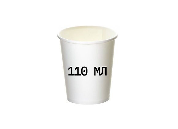 СТАКАН БЕЛЫЙ 110 МЛ, ШТ