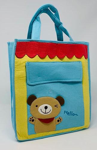 Children's Fabric Bag