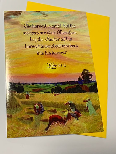 'Harvest Is Great' Greeting Card