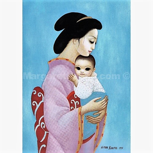 Number One Son - Margaret Keane Greeting Card and Envelope