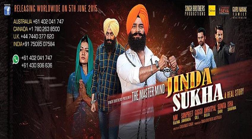 nacho libre movie in hindi 720p download