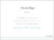 スクリーンショット 2019-01-02 10.13.52.png