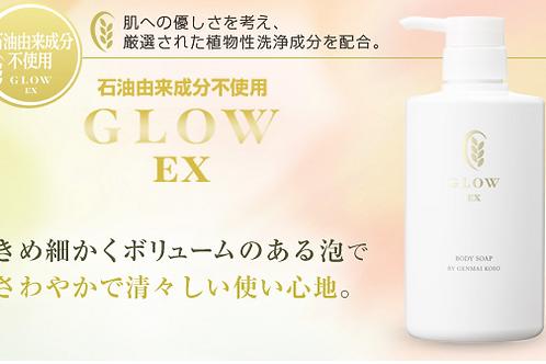 【定価】グローEXボディーソープ