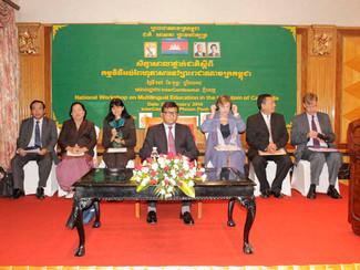 Workshop on Multilingual Education