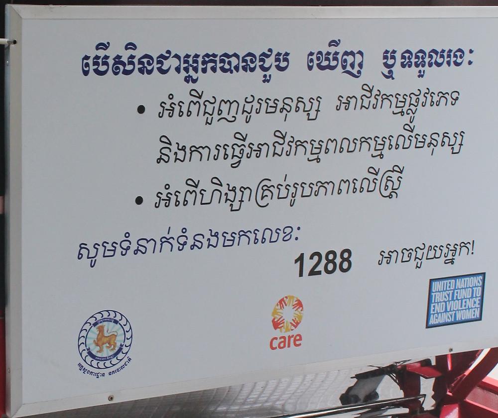 Tuk Tuk hotline sign.jpg