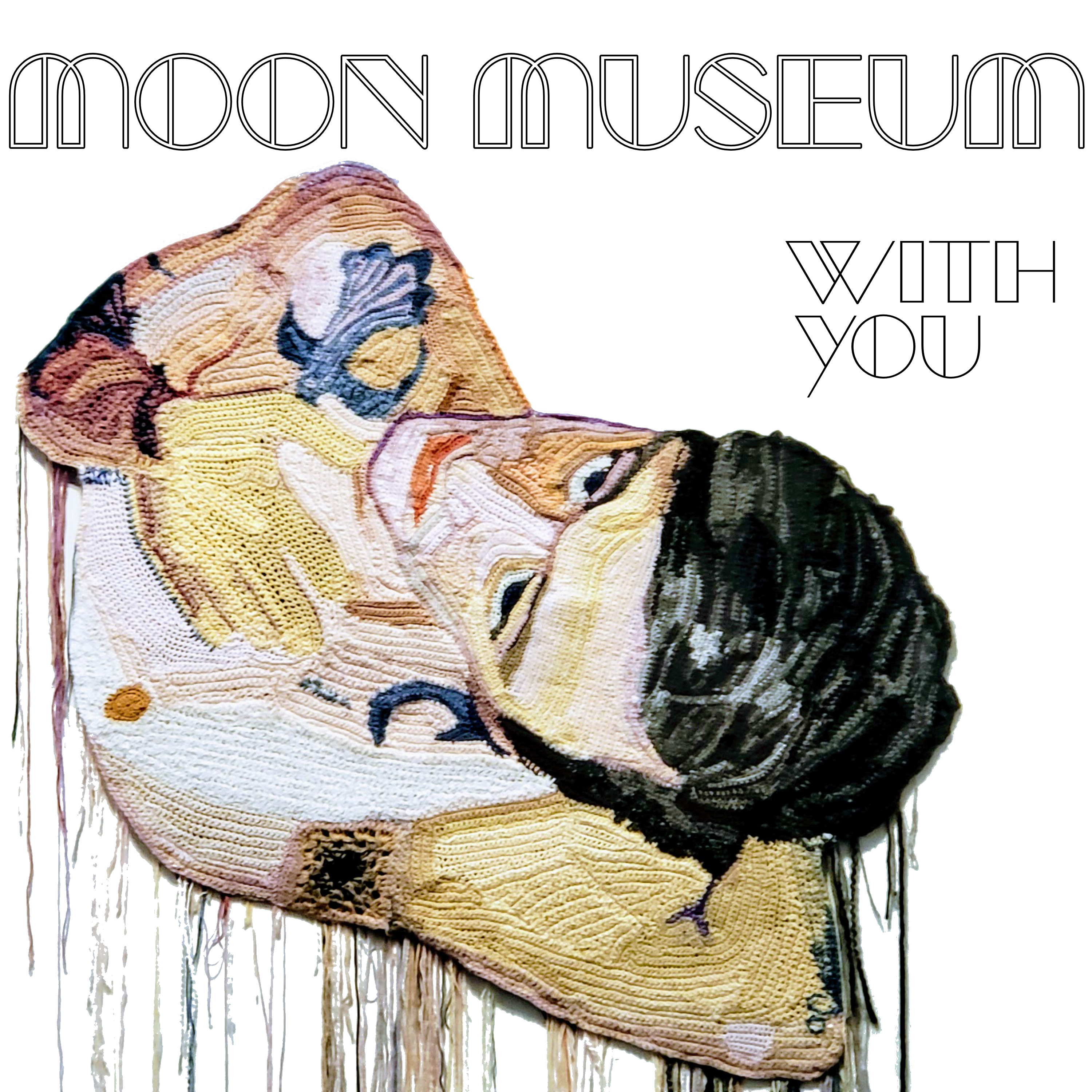 With You Cover (1)
