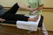 Terapia física S.E.D. Estrella