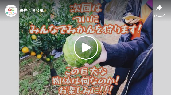 【よりいMAP 寄り道MOVIE】ツアー班◯◯狩りにお出かけ編 〜Introduction