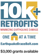 ebb_new_10k-logo_2-20.png