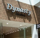 dynasty jewery Oakridge mall san jose.jp