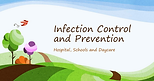 infectionpres.PNG