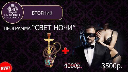 ТВ ВТОРНИК1.jpg