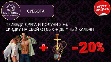 ТВ СУББОТА.jpg