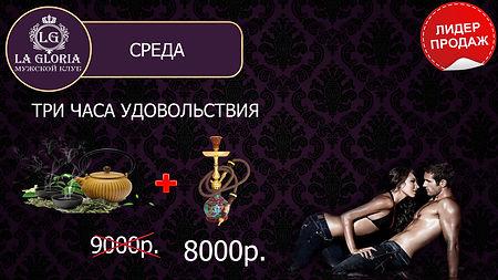ТВ СРЕДА.jpg