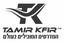Tamir kifr final logo