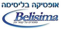 BELISIMA FINAL LOGO