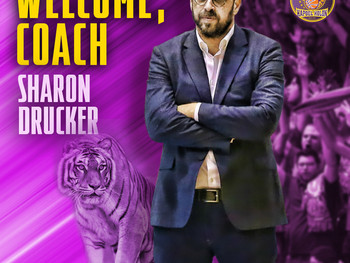 התחלות חדשות: שרון דרוקר מונה למאמן הפועל יונט חולון