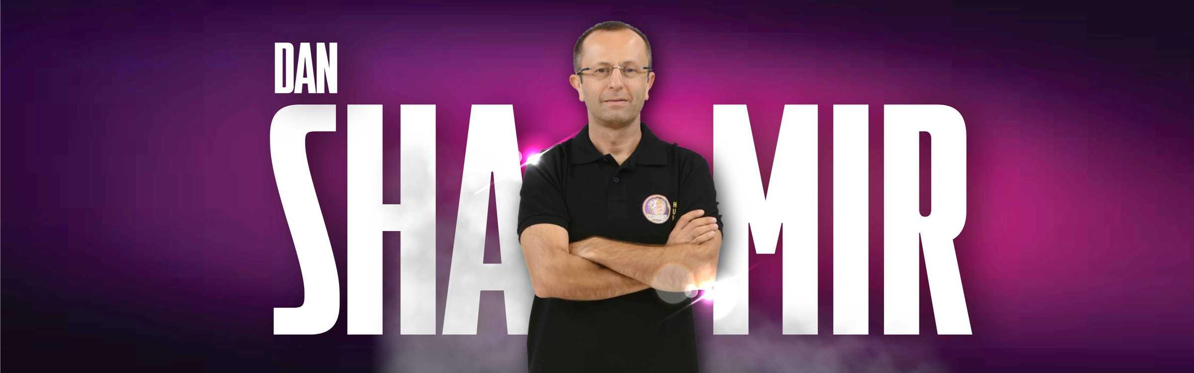 DAN SHAMIR