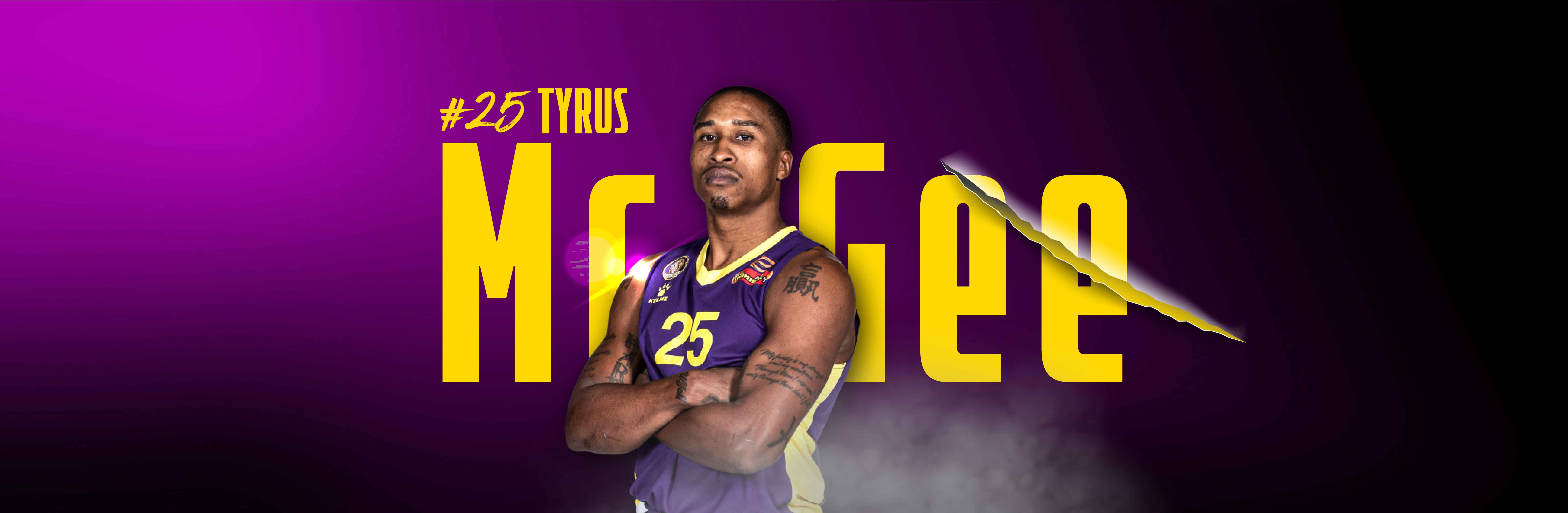 HH PLAYERS_tyrus mcgee