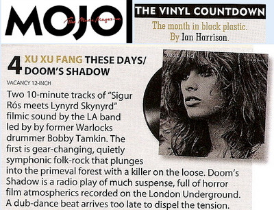 "These Days 12"" Review in MOJO Magazine"