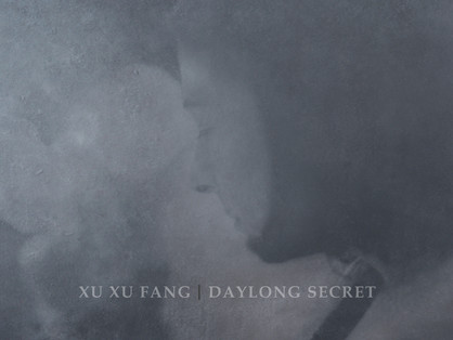 Daylong Secret CD / Stream / Download Now Available
