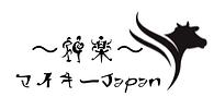 神楽ロゴ①.png