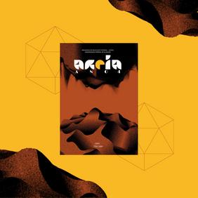Revista Areia Ano 4 está disponível!
