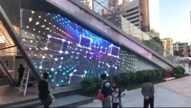Shenzhen metro station.png