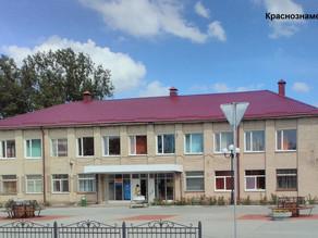 Правительство проводит проверку в Краснознаменске