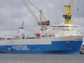 На линию Усть-Луга - порт Балтийск вышел второй паром