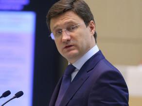 Калининградские миллиарды Новака
