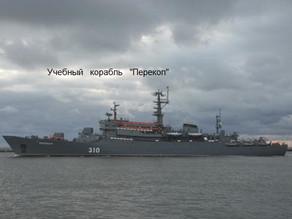 Калининградские курсанты пройдут Северным морским путем