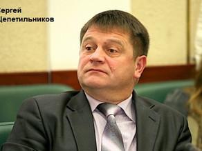 Сергей Щепетильников покидает пост главы администрации Черняховска