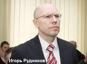 Дело о покушении на Игоря Рудникова могут переквалифицировать по 277-й статье