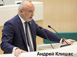 Парламент отберет у судейского корпуса старый инструмент спасения фальсификаторов и выдаст новый