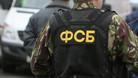 ФСБ проверит социологов в нескольких регионах