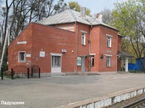 Скандал в Ладушкине. Очередной провал Александра Торбы