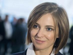 Наталья Поклонская займется фиктивными разводами