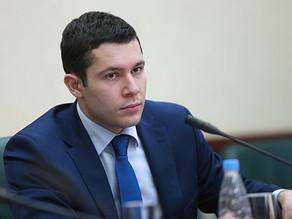 Антон Алиханов посетил Краснознаменск
