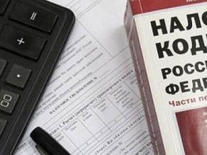 Новый закон даст россиянам возможность сэкономить на налоге на недвижимость
